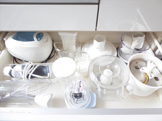 食洗機下収納片付け後