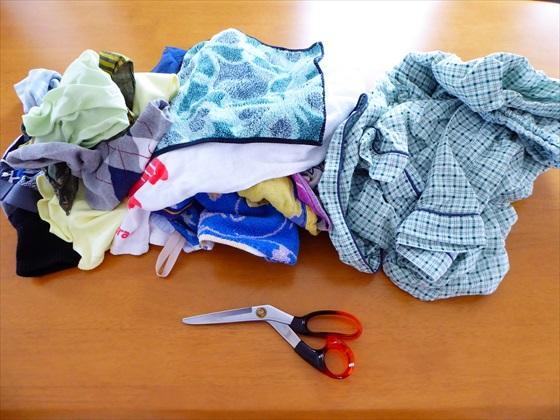 切る布とハサミ