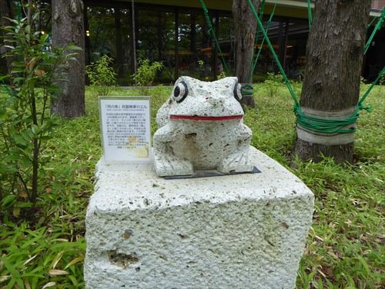 中庭のカエルの置物