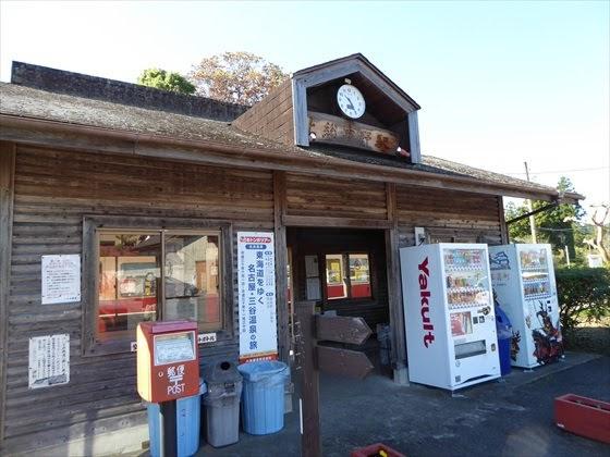 上総中野駅前