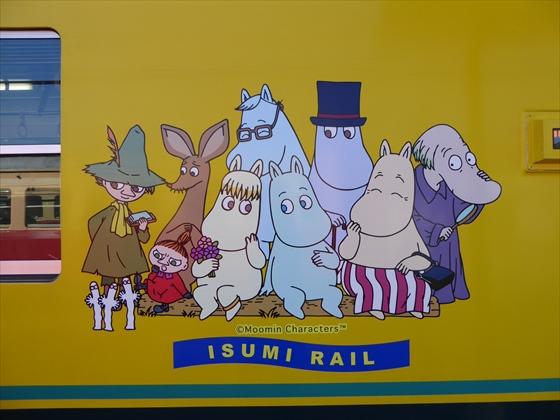 列車のムーミンペイント