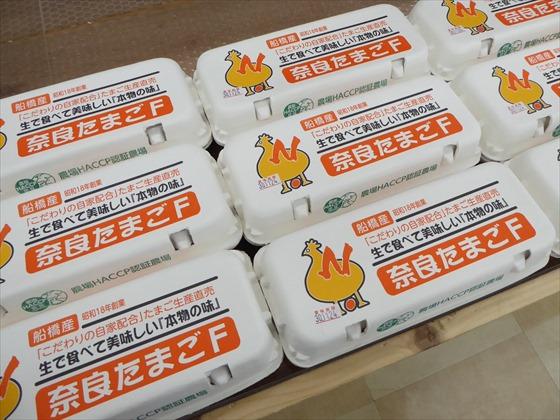 紙パックいりたまご、奈良たまご
