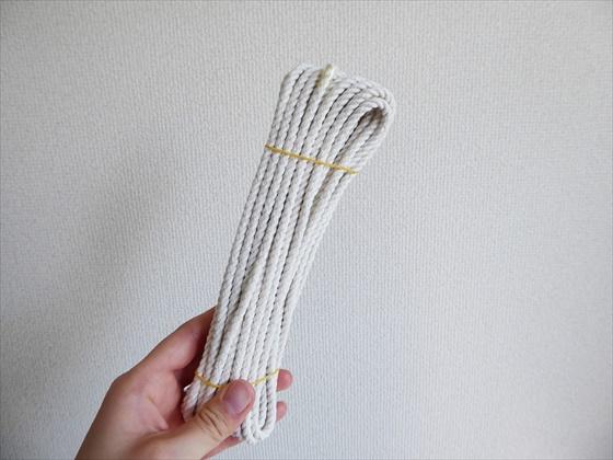 綿のロープ