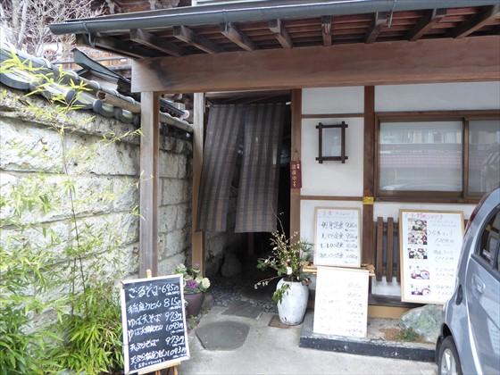 松本の入り口