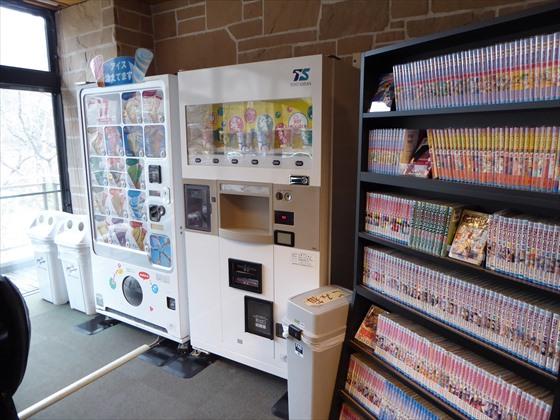 漫画と自販機
