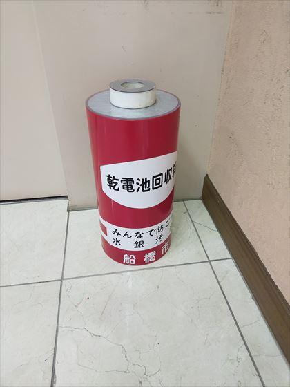 乾電池の形をした乾電池の回収ボックス