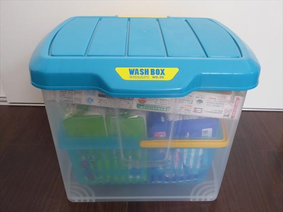 防災ボックス