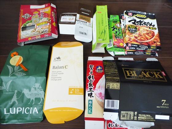商品パッケージなどの雑がみ