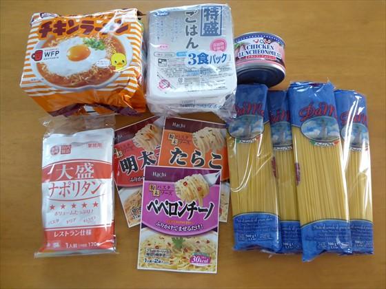 非常食用の乾麺やパックご飯
