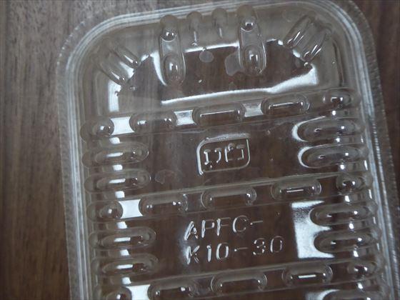 エフピコと印字された透明トレー