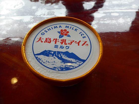 大島牛乳のアイス