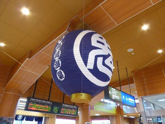 駅ナカにあった提灯のディスプレイ