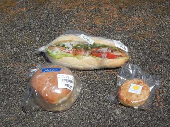 ぶらっとハウスで買ったパン