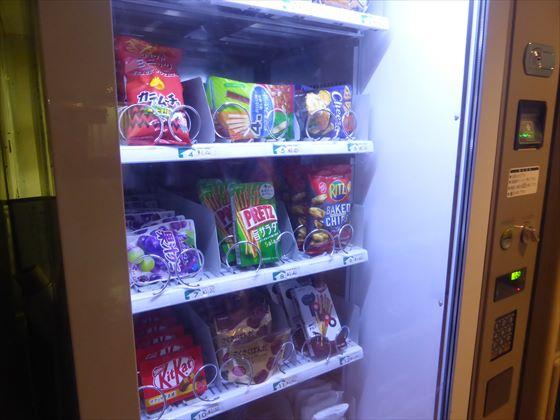 お菓子の自動販売機