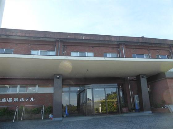 大島温泉ホテル正面玄関