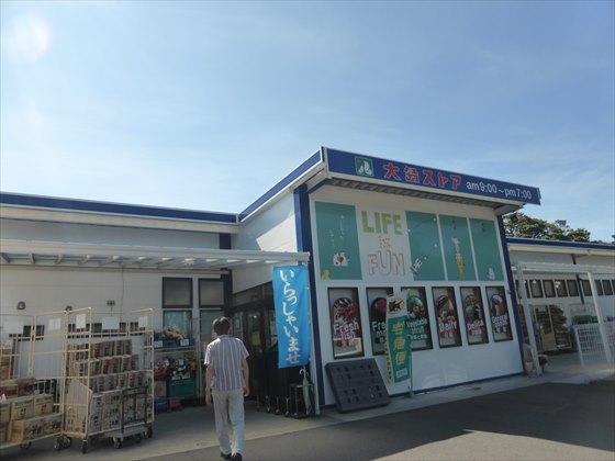 大島ストア外観