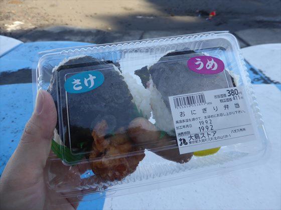 大島ストアのおにりぎ弁当