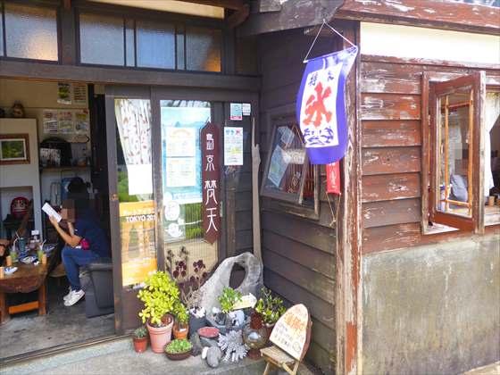 島京梵天の外観