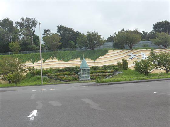 大島空港の駐車場壁画