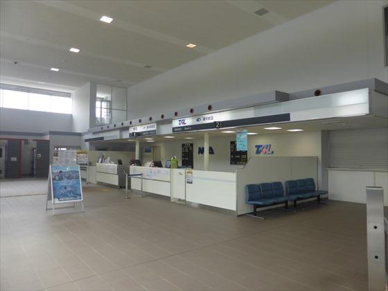 大島空港カウンター