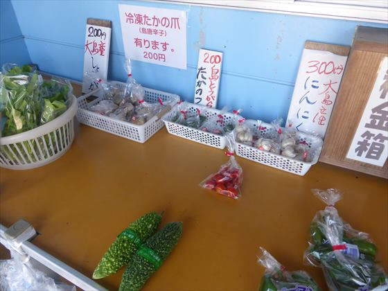 台に並ぶ野菜