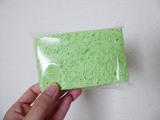 29円の緑色のセルローススポンジ