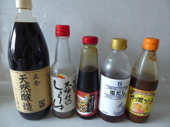 瓶入りの醤油