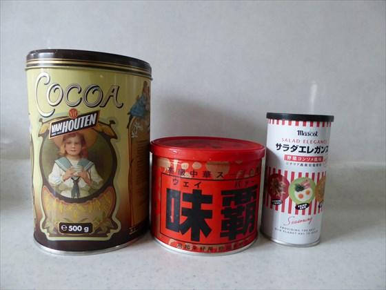 缶入りのココア