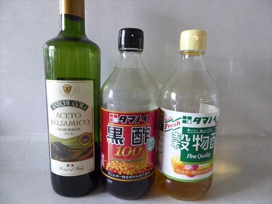 瓶入りのお酢