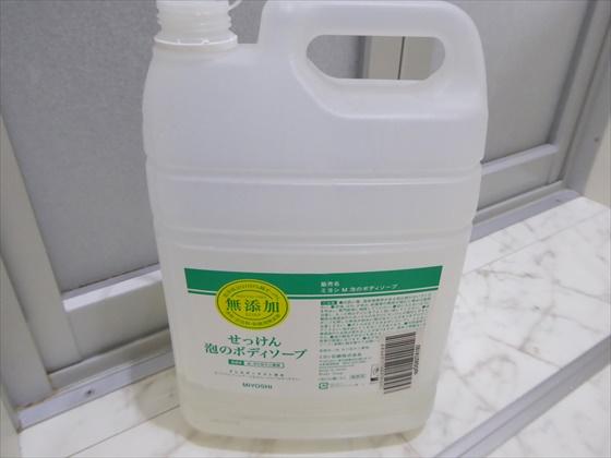 ミヨシ液体石鹸