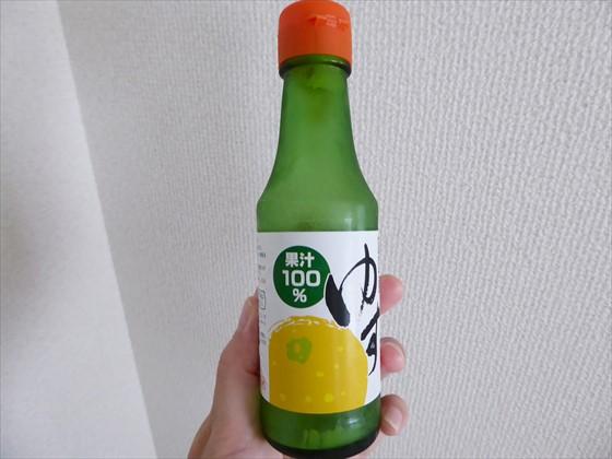 瓶入りゆず果汁