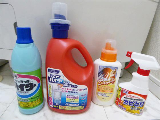 プラスチック容器に入った洗剤類