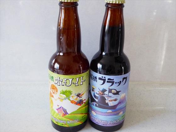 買った2本のビール