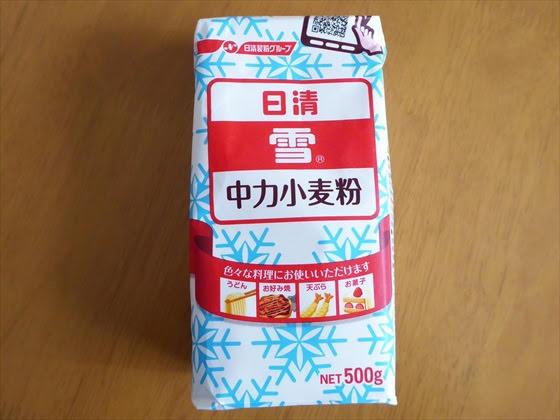 紙袋入りの中力粉