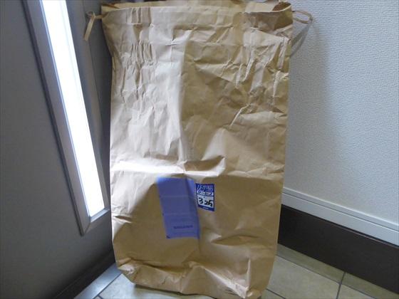 米が入っていた紙袋