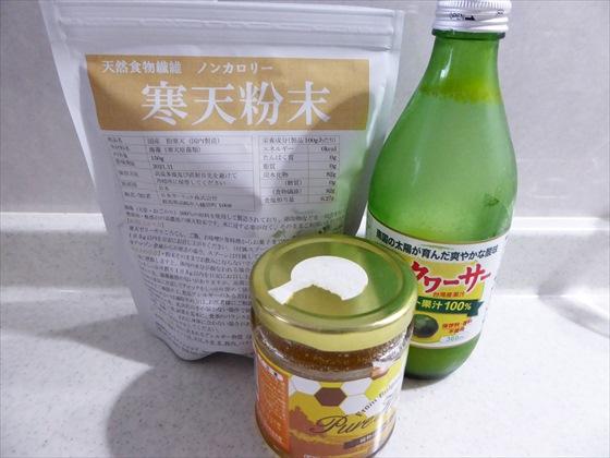 寒天とはちみつとシークヮーサー果汁