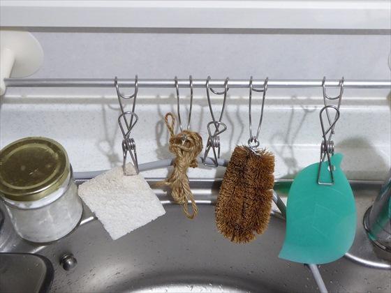 キッチンのシンクのアイテム