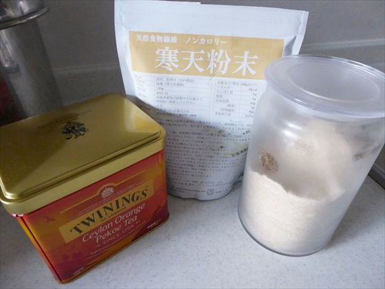 紅茶ゼリーの材料の茶葉と寒天ときび砂糖