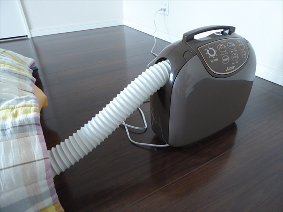 買ったばかりの布団乾燥機