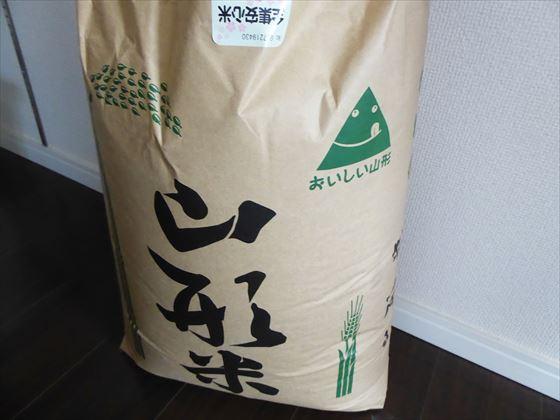 山形米が入った米袋