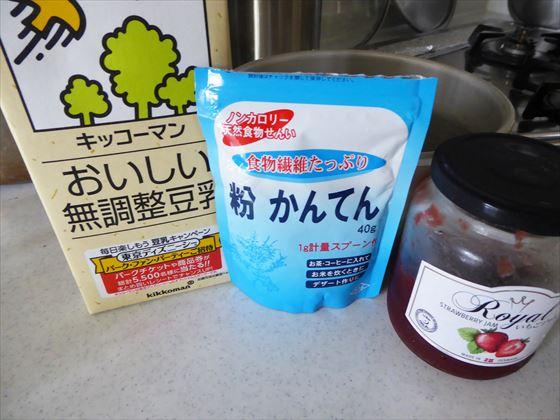 寒天と豆乳と苺ジャム
