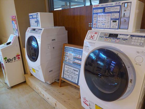 洗濯乾燥機2台
