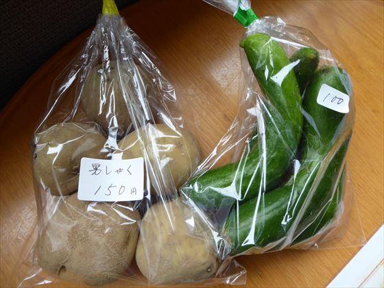 買ったジャガイモときゅうり