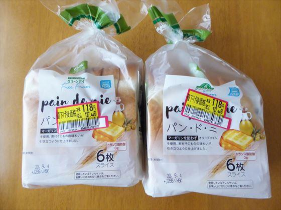 見切り品パン2袋