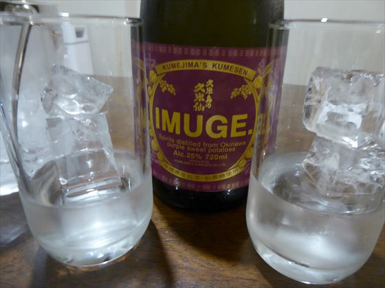 IMUGE.の瓶