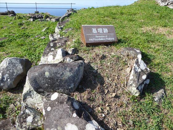 宇江城城跡内の様子