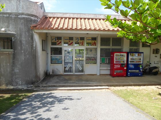 売店の入り口