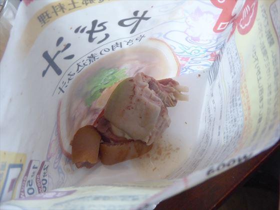 ホロホロのお肉