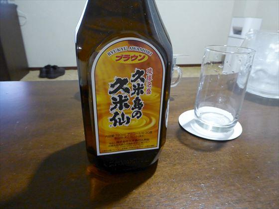 久米島の久米仙ブラウンの瓶