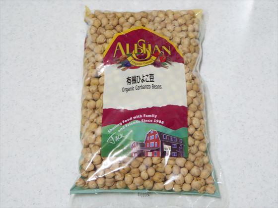 有機ひよこ豆の袋